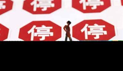 河南陕州刚玉园区八成棕刚玉企业停产